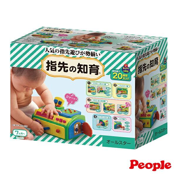 People - 聲效手指趣味遊戲機 7