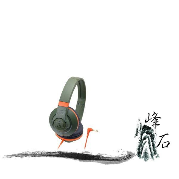 樂天限時促銷!平輸公司貨 日本鐵三角 ATH-S300 卡其色   攜帶式耳機