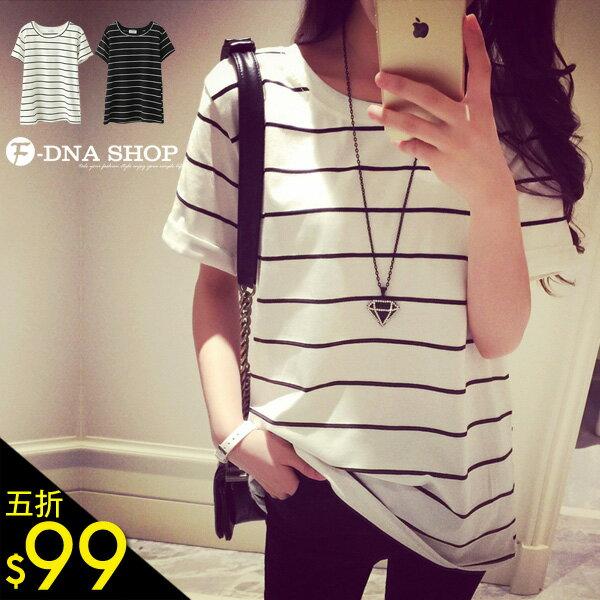 F-DNA★休閒條紋反折袖短袖上衣T恤(2色)【ESH1387】