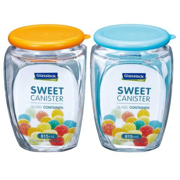 贈品出清 2件組馬卡龍玻璃密封罐 SP-1506