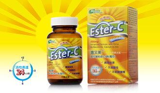 喜又美 Ester-C 酯化維生素C加鋅及類黃酮