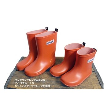 【本月贈鞋墊】日本【Stample】兒童雨鞋(陽光橘) 1