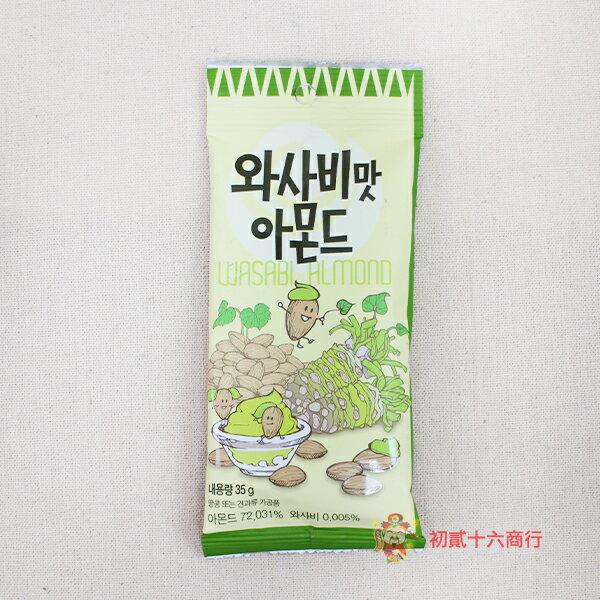 【0216零食會社】韓國芥末杏仁果35g
