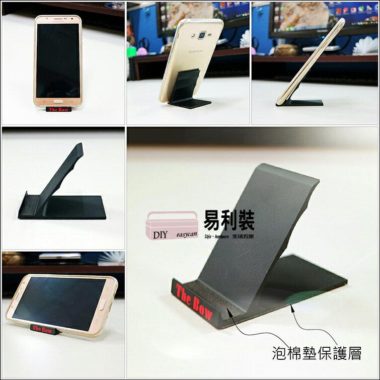 【 EASYCAN 】鋁合金手機座 小平板電腦手機座 名片座 0
