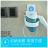 【 EASYCAN  】EC005 吹風機架 易利裝生活五金 浴室 房間 臥房 衣櫃 小資族 辦公家具 系統家具 5