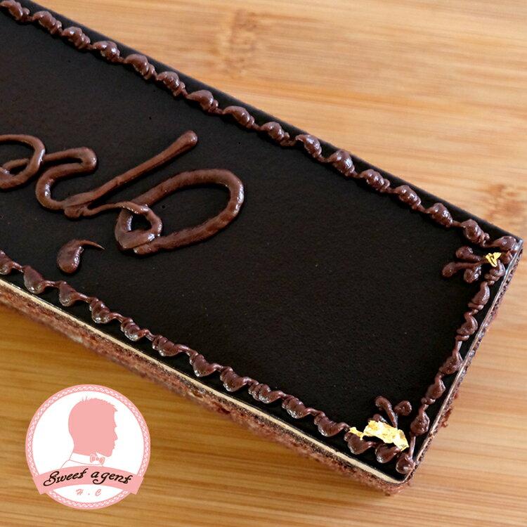 【甜點特務】[ 歐貝拉 ] 巧克力海綿+香濃巧克力酒櫻桃醬+葡萄乾 2
