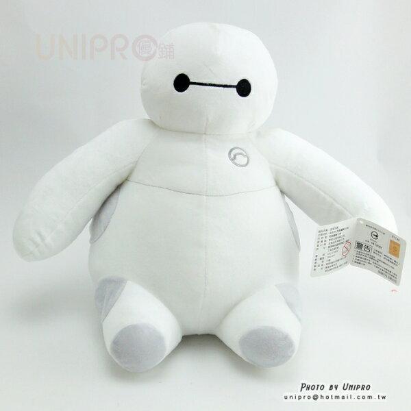 【UNIPRO】大英雄天團Big Hero 6 坐姿杯麵 (灰) 絨毛玩偶 娃娃 baymax 迪士尼正版授權 禮物
