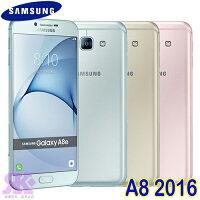 Samsung 三星到Samsung Galaxy A8 2016 5.7吋雙卡全粉金屬機-贈超薄果凍套+9H鋼化玻璃保貼+韓版收納包+奈米矽皂+手機/平板支架