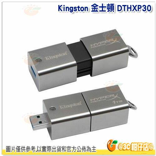 Kingston 金士頓 DTHXP30 公司貨 USB 3.0 讀240M 寫160M 240MB 160MB 容量 512G 512GB 1T 1TB