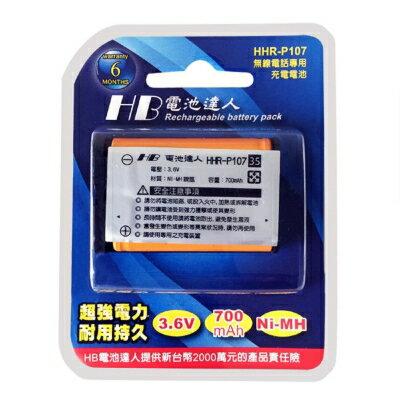 【純米小舖】國際牌Panasonic HHR-P107 副廠電池相容於(HHR-P107)
