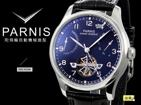 【完全計時】手錶館│PARNIS 陀飛輪造型/日期/動力儲存45hr顯示 自動機械錶PA3043 父親節