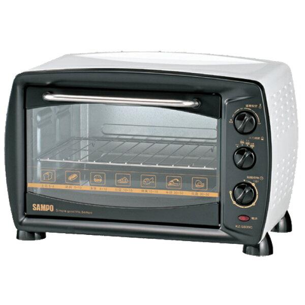 『SAMPO』☆ 聲寶 30L 大烤箱 KZ-SB30C**免運費**