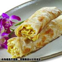 【金品】全麥蛋餅皮(55g/片)
