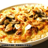 【金品】重乳酪松果鮮菇飯(320g)