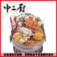 【中二廚】泰式酸辣火鍋湯底(250g/包)