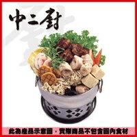 【中二廚】肉骨茶火鍋湯底(250g/包)