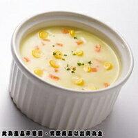 【中二廚】優質玉米濃湯(250g)