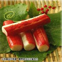 【中二廚】蟹味棒 (600g)