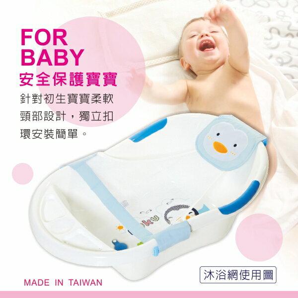 『121婦嬰用品館』PUKU可調式浴網 2