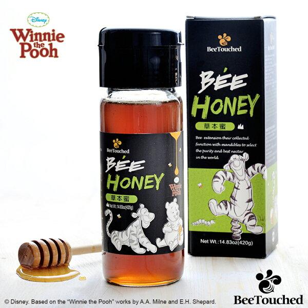 蜜蜂工坊-迪士尼維尼系列草本蜜420g
