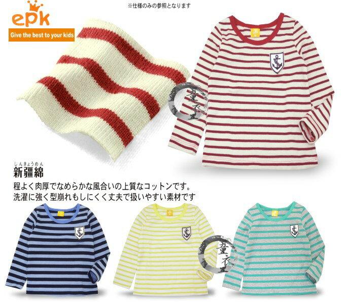 童衣圓~AA135~AA135船錨色織上衣 epk 中厚綿 長袖 圓領 條紋 線條 T恤