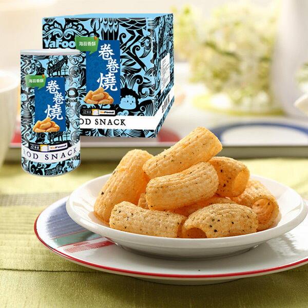 泰國零食 雅富卷卷燒-海苔口味(4罐禮盒裝) 0