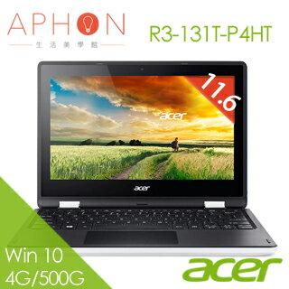 【Aphon生活美學館】acer R3-131T-P4HT 11.6吋 N3710 Win10 筆電(4G/500G)- 送USB A4碎紙機