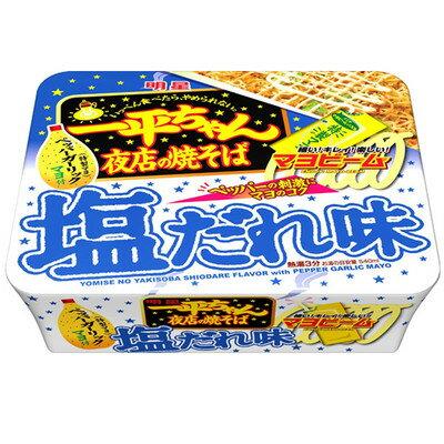 有樂町進口食品 明星食品 一平夜店炒麵-鹽味 (132g) 4902881436113 1