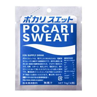[日本直輸]POCARI SWEAT寶礦力水得粉末包(1L用) 74g