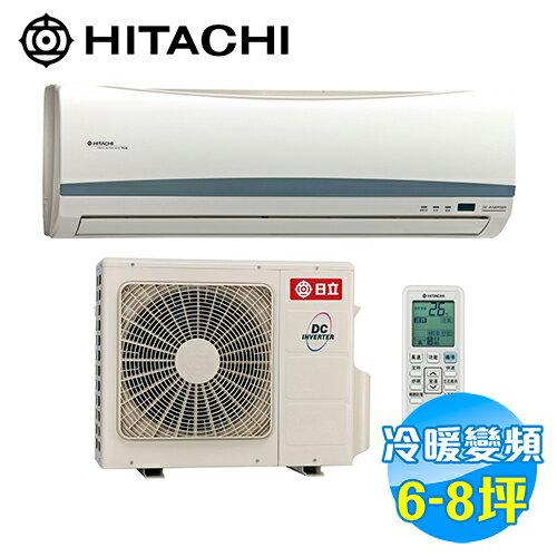 日立 HITACHI 冷暖變頻 一對一分離式冷氣 超值型 RAS-40HD / RAC-40HD
