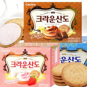 韓國CROWN皇冠 夾心餅乾 [KR218] - 限時優惠好康折扣