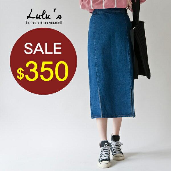 LULUS-C下擺開叉拉鍊壓釦牛仔長裙S-M-藍  現+預【05030366】