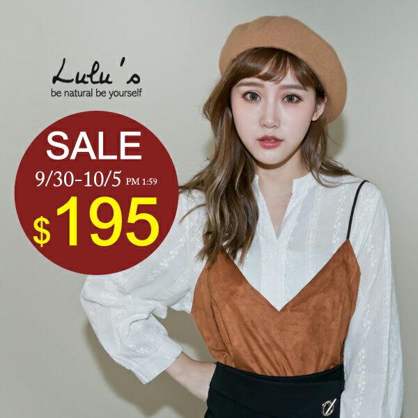 LULUS-F韓製-麂皮細肩V領背心-4色  現+預【01080430】