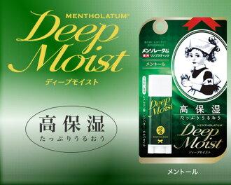 ROHTO 樂敦 曼秀雷敦 小護士 高保濕滋潤護唇膏-薄荷4.5g