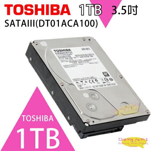 高雄/台南/屏東監視器 TOSHIBA 1TB 3.5吋 SATAIII 硬碟 7200轉(DT01ACA100)監控系統硬碟