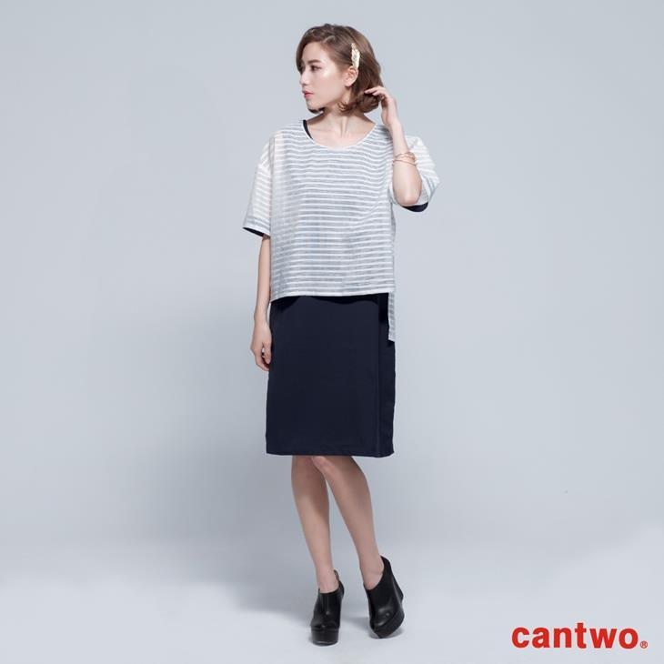 cantwo極簡H型格紋薄紗兩件式洋裝(共二色) 0