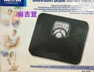 衛生保健 日本TANITA BMI體重計/指針式居家體重計+身體質量指數 HA-552(不是體脂計) 旋轉鈕設定身高,即可測量出體重並顯示BMI是否過輕、正常、或過重