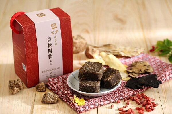 【糖鼎養生鋪】★禮盒包裝★黑糖四物茶磚(35克x14顆獨立包裝)