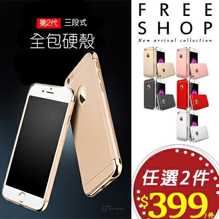 手機套 Free Shop【QFSGB9136】蘋果iphone6s plus電鍍3合1磨砂工藝 德國專利設計360°保護套手機殼 玫瑰金
