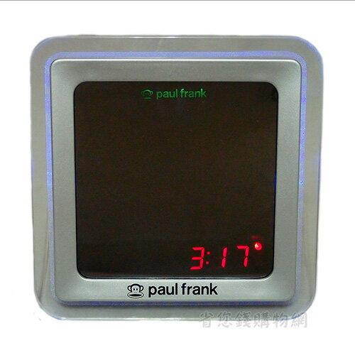 《省您錢購物網》全新~PAUL FRANK大嘴猴魔鏡電子鬧鐘~買1台送1台