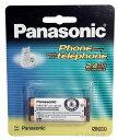 《省您錢購物網》全新~國際牌Panasonic無線電話原廠電池(HHR-P105)~掛號寄出