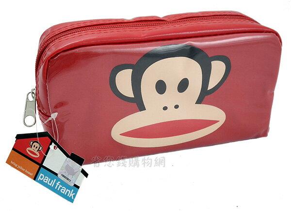 《省您錢購物網》全新~大嘴猴 收納包 萬用袋 旅遊包 化妝包