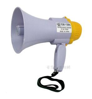 《省您錢購物網》 全新~大聲公充電式錄音喊話器(附充電器)