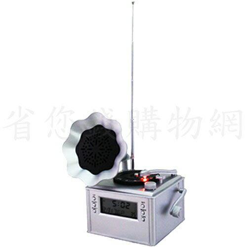 《省您錢購物網》全新~復古造型留聲機收音機/電子鐘(SP-168)