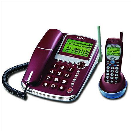 《省您錢購物網》TECO【東元】無線親子電話 XYFXC01T (藍 紅) + 贈 大嘴猴隨手杯