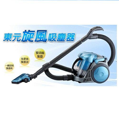 《省您錢購物網》全新~東元TECO免紙袋型350W炫風雙渦輪吸塵器(XYFXJ7288)+贈台灣製~精品鬧鐘一台