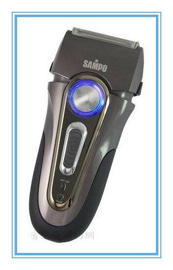 《省您錢購物網》全新~聲寶浮動三刀頭水洗式刮鬍刀(EA-Z1112WL)+贈聲寶電子鬧鐘*1