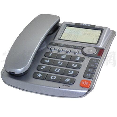 《省您錢購物網》全新~東元TECO來電顯示有線電話 (XYFXC009) 送神奇魔力 去塵膠 1入