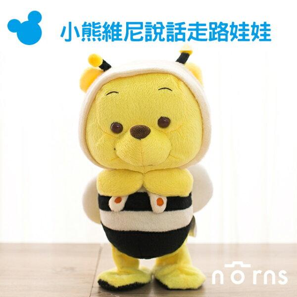 NORNS 【小熊維尼說話走路娃娃】 迪士尼蜜蜂 模仿錄音玩具玩偶  絨毛公仔