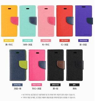 三星Galaxy A7保護套 韓國MERCURY GOOSPERY 雙色皮套A7000 支架插卡皮套 保護殼【清倉】